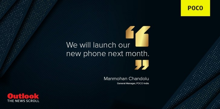 Second Poco phone incoming in February - GSMArena.com news - GSMArena.com