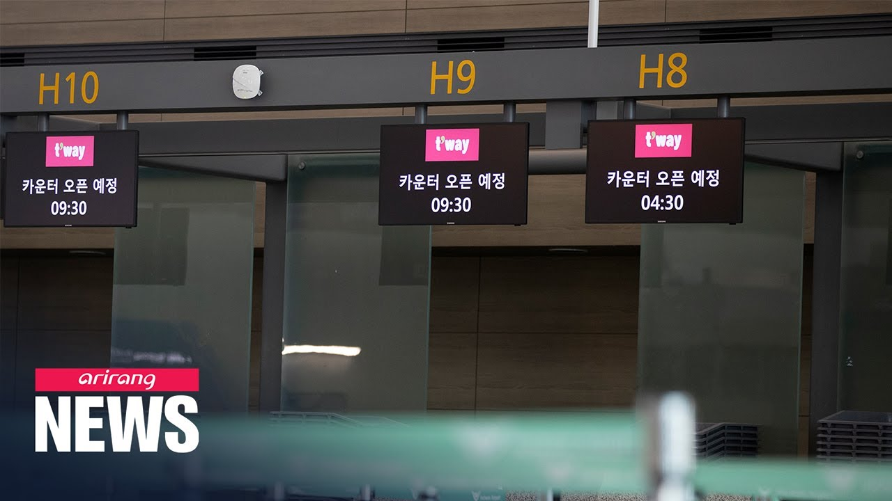 S. Korean airlines to reopen int'l flights suspended due to COVID-19 - ARIRANG NEWS