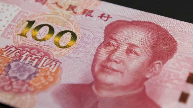 China's currency could trigger a new flashpoint in the growing cold war with the US - Sydney Morning Herald