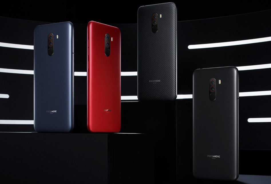 Xiaomi Pocophone F2 trademark application gives strength to rumored forthcoming launch - Notebookcheck.net